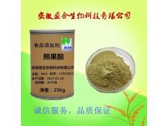 食品级熊果酸(77-52-1)