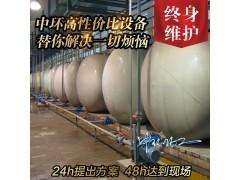 浙江 厂家直销 10立方 聚丙烯卧式储罐 质优价实