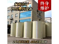 杭州中环 塑料储罐 10立方 耐酸耐温 使用寿命长