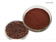 葡萄籽提取物opc95% 原花青素 厂家供应  包邮