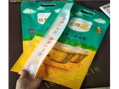厂家定做牛皮纸大米复合袋印刷5公斤大米塑料复合包装袋环保