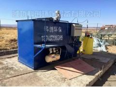 五金生产废水处理设备加工中心