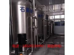 厂家供应纯净水水处理设备