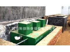 茶厂一体化污水处理设备加膜