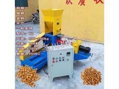 全自动狗粮机 水产宠物饲料颗粒膨化机 猫粮制作机器