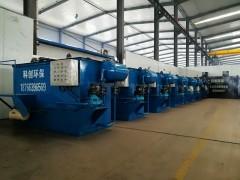 日化用品污水处理设备