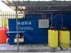 漂染废水处理设备加工中心
