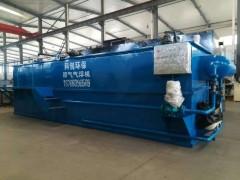 研磨废水处理设备代加工