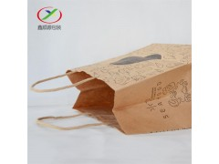 南宁牛皮纸袋批发价格制定外卖打包袋方底食品纸袋