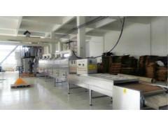 山东科弘微波干燥设备打造国内微波技术装备产业基地