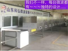 山东科弘微波烘干设备打造国内微波技术装备产业基地