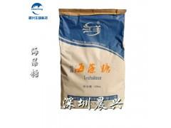现货供应 食品级 甜味剂 海藻糖