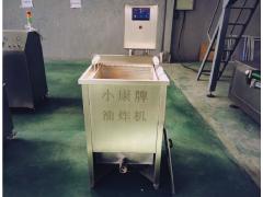 小康牌肉食品油炸机 自动过滤残渣 分区控油 油水分离