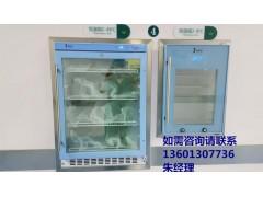 洁净工程嵌入式保温柜保冷柜型号