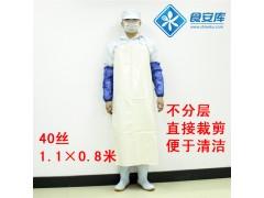 耐磨 防水 防油耐酸碱 pvc围裙 食品工厂工作服 40丝