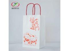 定制彩印手提纸袋礼品包装外卖纸袋牛皮纸袋印刷logo