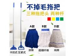 食安库棉线拖把加厚蜡拖头老式拖布挤水拖地头配件替换头拖布墩布