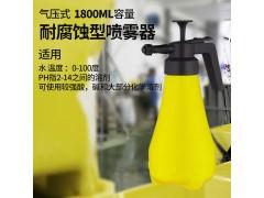 耐腐蚀酸碱喷雾器气压喷壶杀虫消毒喷药壶1.8L