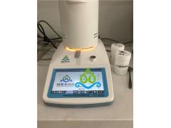 软胶囊含水率检测仪