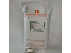 优质货源 食品保水剂 海产品水分保持剂复配水分保持剂SC-2