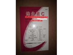 维生素C价格,武汉安加维生素C供应,维生素C行情VC厂家直销