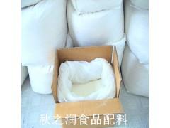 秋之润长期供应优货食品级琼脂粉