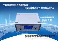 供应体积表面电阻率测试仪 体积电阻率测试仪