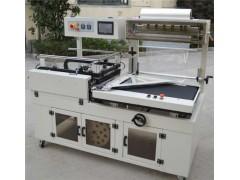 全自动L型封切收缩机    粉丝粉条包装机