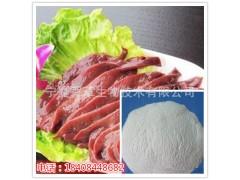 牛肝肽粉牛肝肽牛肝提取物20:1速溶粉牛肝粉宁夏固原