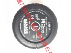 CR514英国Cirrus塞那斯CR:514 声级计校准器