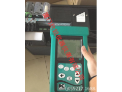 英国KANE原装进口KM9206综合烟气分析仪