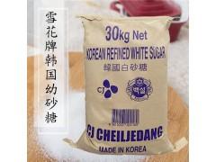 韩国白砂糖 雪花精制幼砂糖 进口白糖30kg