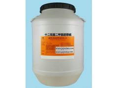 十二烷基二甲基甜菜碱/十二烷基二甲基胺乙内酯/BS-12