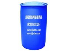 月桂酰胺丙基甜菜碱/月桂酰胺丙基二甲胺乙内酯/LAB-30