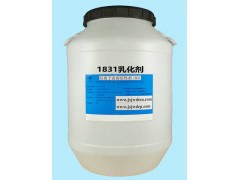 1831乳化剂