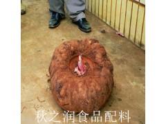 秋之润长期供应优货食品级魔芋微粉