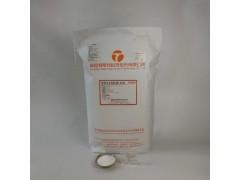 优质货源食品保水剂进口复合磷酸盐肉制品复配水分保持剂P122