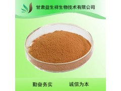 火麻仁低聚肽粉 小分子肽 品质保障火麻仁肽粉