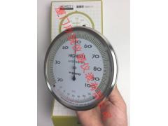 日本SATO佐藤表盘式温湿度计7540-00