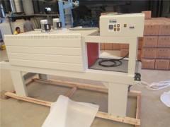 厂家直销4535型PE膜收缩机   玻璃水收缩机