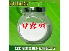 甘露醇的作用与副作用  D-甘露糖醇生产厂家