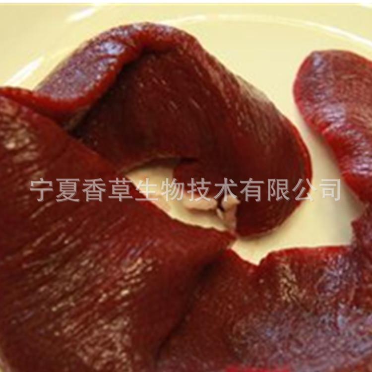 猪胰提取物1