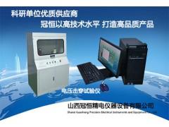 介电强度试验仪厂家
