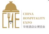 2019华南酒店业博览会