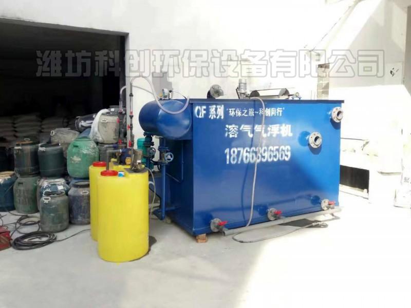 重金属污水处理设备