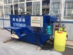 重金属污水处理设备无残留处理