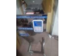 大米定量分装机 计量准价格低大量供应