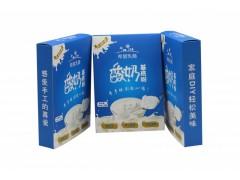 酸奶基底粉发酵菌剂家用做菌粉自制益生菌发酵粉