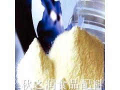 秋之润长期供应食品级酪蛋白 干酪素