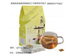 代用茶加工 广西生蚨堂食品科技有限公司 广西代用茶加工厂